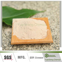 Yuansheng Chemical Calcium Lignosulphonate CAS 8061-52-7