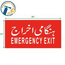 LITÔNIA Combinação LED EXIT / luz de emergência, vermelho Lettering, 120 / 277V