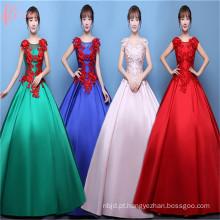 2017 Últimas vestidos de quinceanera chique vestido de baile de formatura vestidos vestido de noite colorido