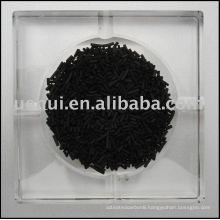 ZX15 Coal-based Activated Carbon for Protection