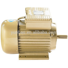 small electric motors for air compressor