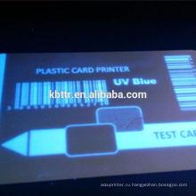 Синяя невидимая уф лента для ленточного принтера zebra p330i