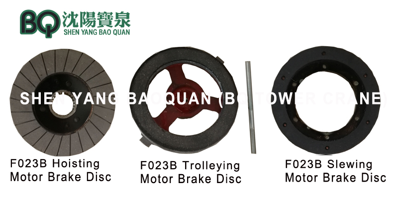tower crane F023B motor brake disc