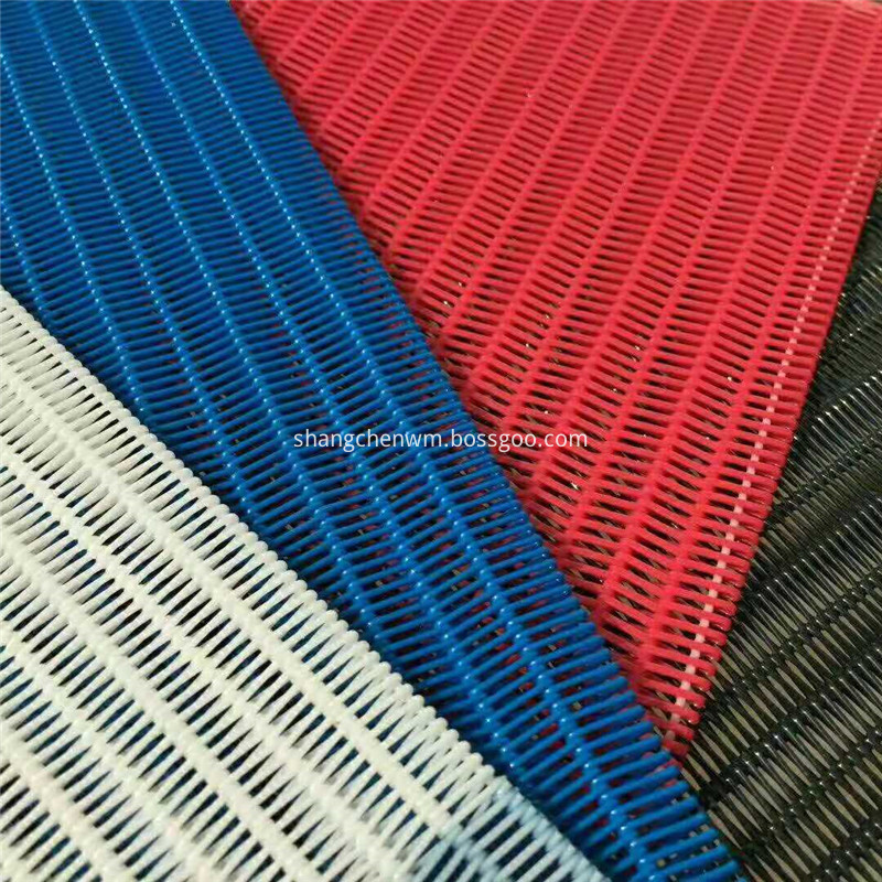 Polyester Fabric Net