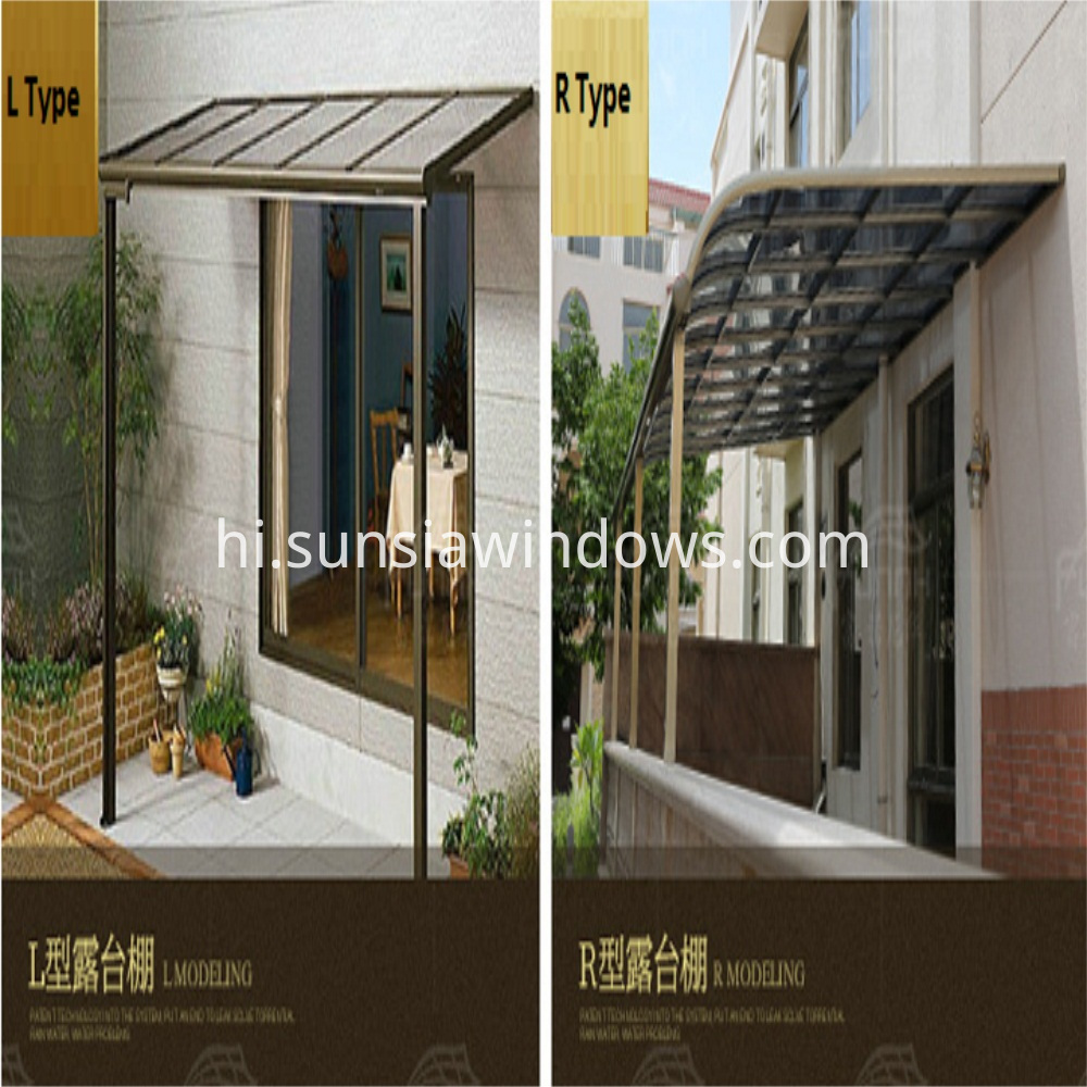 Types of Aluminum Patio Covers