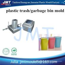 mejor precio fabricante de moldes de inyección de papel de cubo de basura de cesta de papel