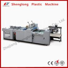 Machine de laminage de papier et de film automatique à chaud (YFMA-800A)