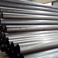 Fournisseur de tuyaux en acier au carbone noir Sch 40 à Tianjin