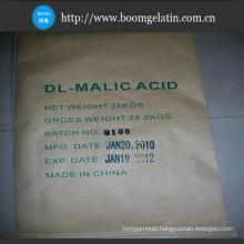 Fine Powder High Quality Dl-Malic Acid in Acidity Regulators
