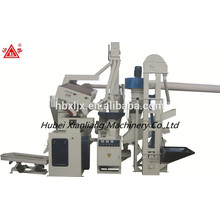 CTNM15B small agriculture machinery rice fields machinery rice mill machine