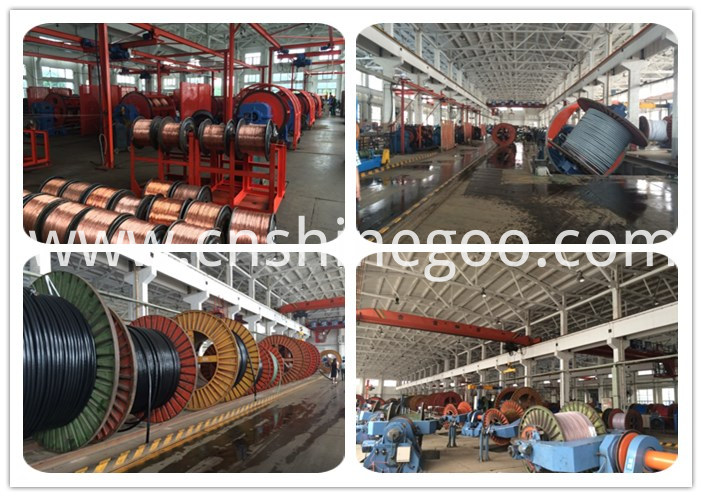 armoured power cable factory