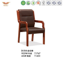 Classical Office Furniture Office Leather Wooden Meeting Chair (D-314)