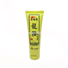 Made In China 60ml medicinally plastic Tube with flip top cap