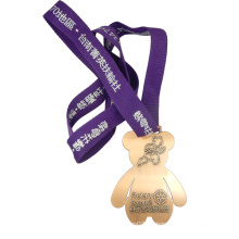 Medalla del oso de metal de recuerdo para la actividad socialmente útil