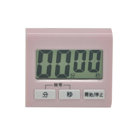 mini digital kitchen timer