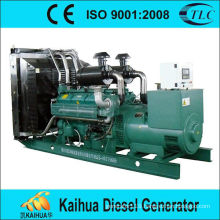 550KW chinese electric generator price