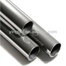 Fornecedor da China 5049 tubos de alumínio embutidos a frio