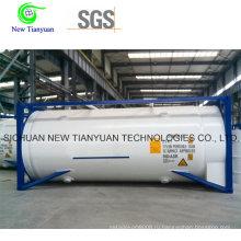 44,75 м3 Емкость для контейнеров для сжиженного природного газа для транспортировки или хранения СПГ