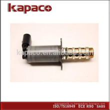 Клапан контроля качества хорошего качества 06F109257C 06F109257A для AUDI 2.0T Volkswagen