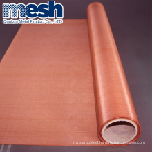 High Quality 250 mesh copper infused woven wire mesh fabric in stock