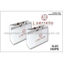 Пластиковый пакет для подарков