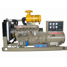 Hot sale 8KW to 140KW best price Ricardo generator