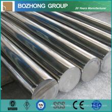 Высокое качество N08926/25-6mo/1.4529 супер Аустенитная Нержавеющая сталь бар