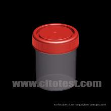 80 мл контейнер пластиковый образец с тройной Литой выпускной
