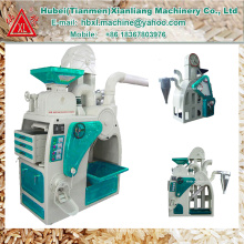 Home small rice mill machine for sale in cebu