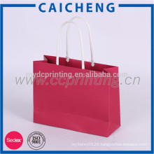 Customized high quality paper jewelry bag for wedding gift