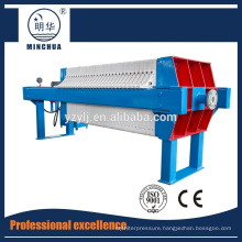 high quality water treatment circulating filter