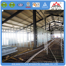 Customized prefab modern building light steel structure