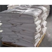 Огнезащитный белый порошок Меламин полифосфат (MPP) Цена