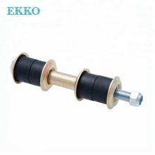Front Stabilizer Link For Mitsubishi LANCER MIRAGE MB241974 MR392730 MR954887 MR954888
