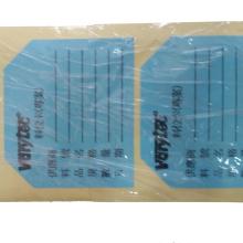 Etiquetas cortadas da impressão do logotipo da etiqueta cortada / etiqueta da parede / etiqueta papel