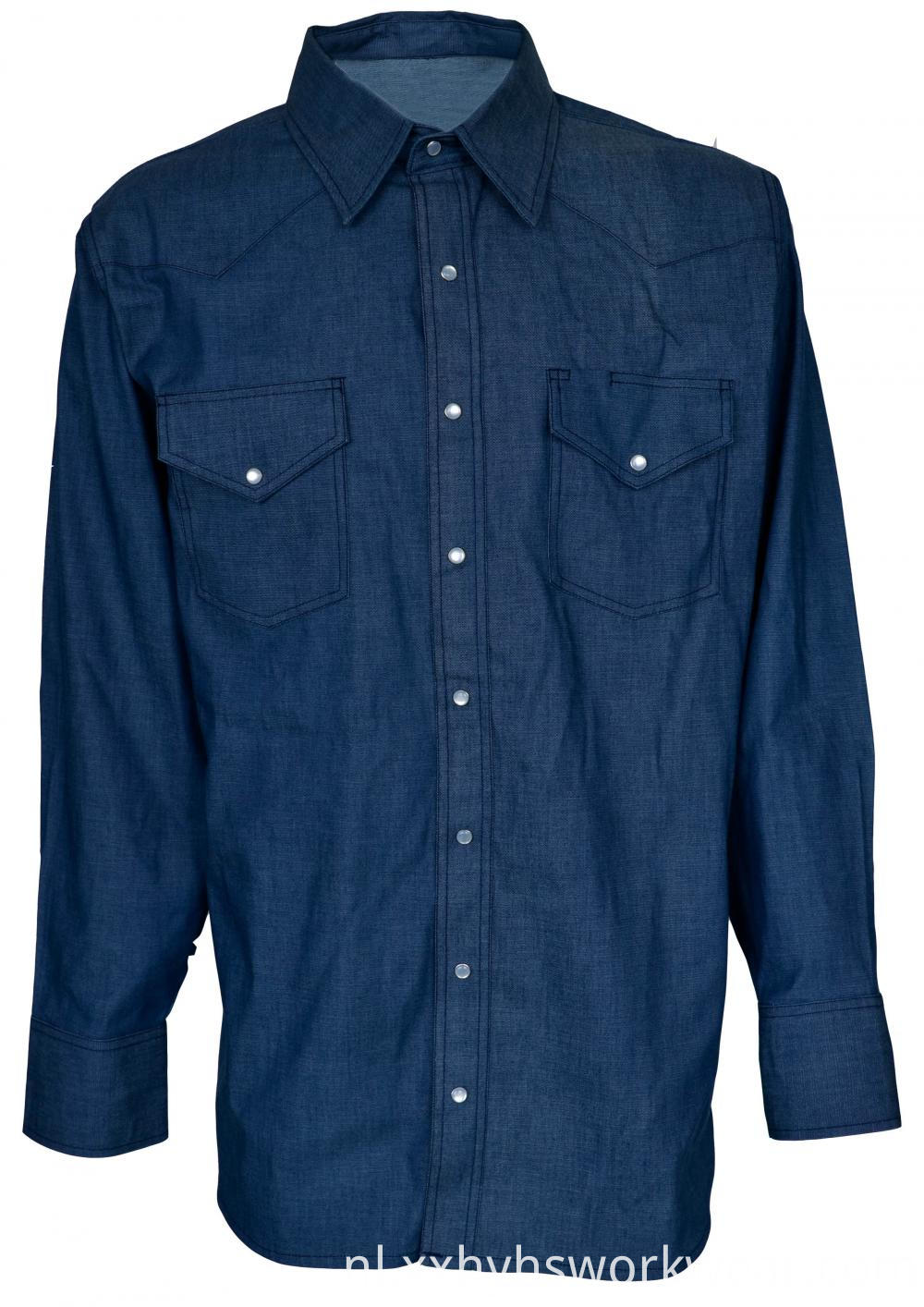 Fr Denim Shirt