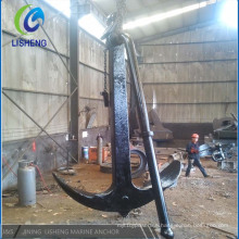 1500kg High Holding Power Matrosov Anchor/Delta Filipper Anchor/Stockless Anchor