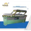 Dz1000/2sc Full Automatic Vacuum Pack Machines & Chamber Vacuum Packing Machine & Chamber Vacuum Packaging Machine