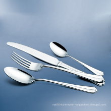 4 PCS Stainless Steel Tableware Set for Knife/Fork/Spoon (XS-404)