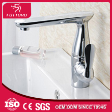 Unique design chrome finished face basin faucet mixer MK24702