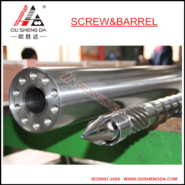 Injection screw barrel and plastic injection nozzle HUS HAITAI injection machine Asian plastic Chen hsong COLMONOY Stellite BIME