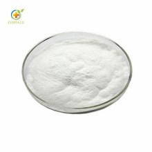 Veterinary Raw Material CAS 11051-71-1 Avilamycin