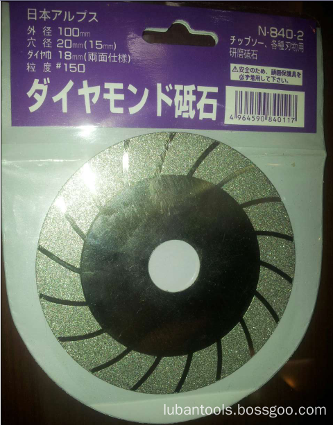 100mm diamond wheels