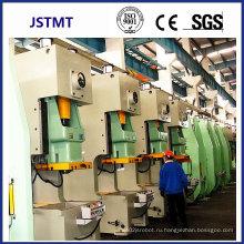 160 Ton пневматический пресс, C Frame Power Press (JH21-160)