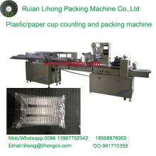 Lh-450 Máquina de contagem e empacotamento de papel descartável tripla linha