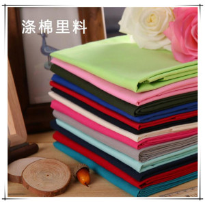 High Quality T C 80 20 Dyeing Fabric For Lining