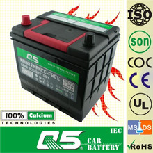 BCI-25, Maintenance Free Car Battery