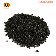 Coal activated carbon granular material for sulfur removal