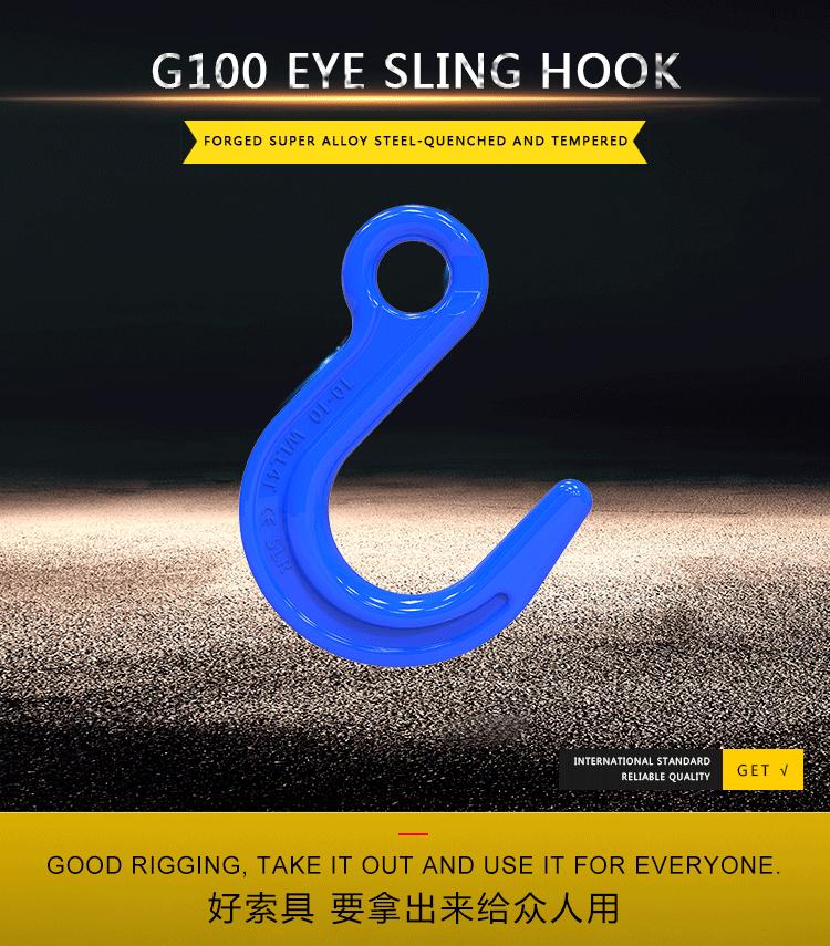Alloy steel Eye sling Hook /Large Opening Hook Wholesale