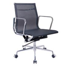 Neue Schulmöbel für Stuhl mit hoher Qualität / Bürostuhl